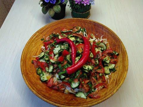 Таджикское блюдо Курутоб