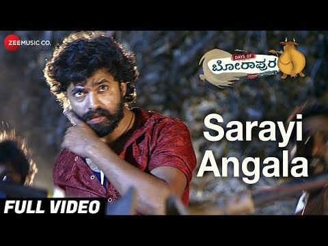 Sarayi Angala - Full Video | Prashant, Anita Bhat, Surya Siddhartha, Amita Ranganath & Shafi thumbnail