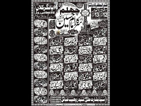 Live Majlis Aza 12 13 Safar 2019 || Ayyan Nagar Kala Khatai Road  12 Safar  ( Busazadari Network 2 )