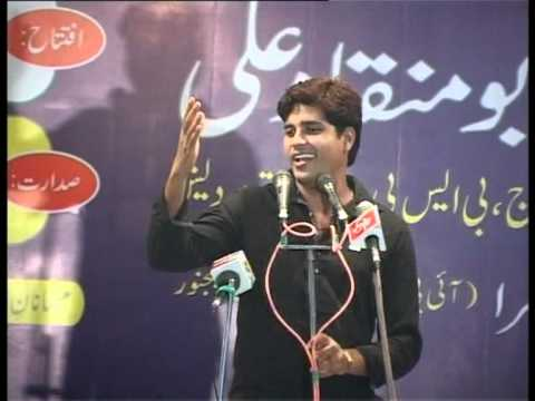 Imran Pratapgarhi Part 1 All India Mushaira Bijnor 2011 By Amber Zaidi video