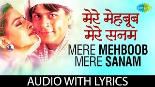 Mere Mehboob Mere Sanam with lyrics | मेरे मेहबूब मेरे सनम बोले | Udit & Alka | Duplicate | HD Song