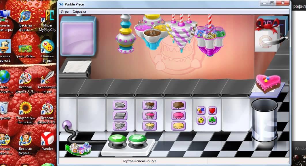Играть делать торты