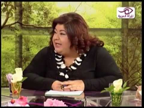 "Racha El Halabi, Guest of ""Men Yom La Yom"" 