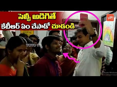 KTR Cast Vote | Telangana Elections 2018 | TRS | KCR | YOYO TV Channel