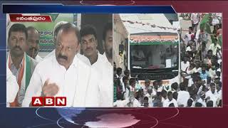 22 న తిరుపతి కి రాహుల్ | Raghuveera Reddy about Rahul Gandhi Tirupati  Tour