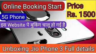 jio phone 3 || jio phone 3 unboxing || jio phone 3 launch date 53MP DSLR | 5G| BOOK now launch date.