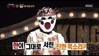 [King of masked singer] 복면가왕 - 'A funny jjamppong' Identity! 20170115
