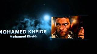 114 the Movie اول فيلم مصرى عن معركه كبريت.HD