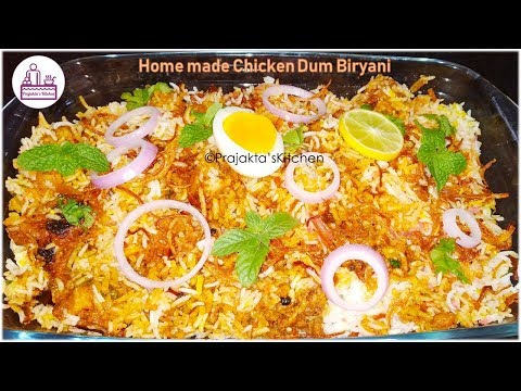 Homemade Chicken Dum Biryani | Biryani recipe | Dum Biryani | Chicken Biryani