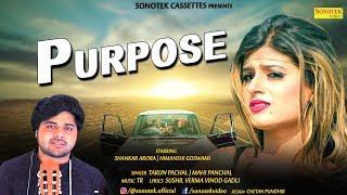 Purpose | Shankar Karnal & Himanshi Goswami,Tarun Panchal, Mahi Panchal || Latest Haryanvi Song 2018