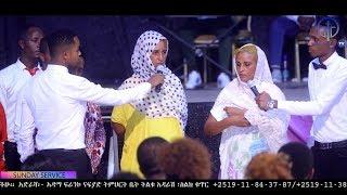 GOD GRACE TV ETHIOPIA APOSLE YIDIDIYA PAULOS