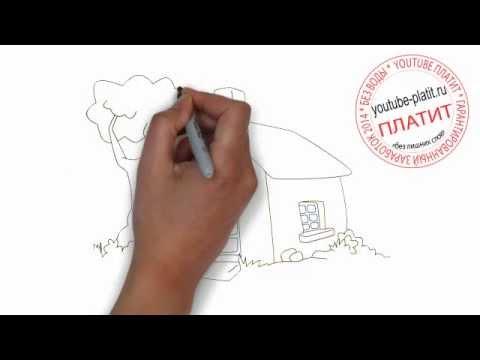 Видео как нарисовать японский дом поэтапно