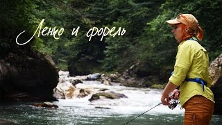 Ленко и форель. Trout fishing. JS company,  Asense Trout 1-6 грамм.