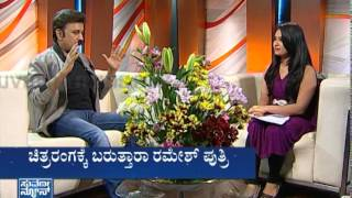 Ramesh Aravind with Suvarna News @ 50 | Part 2