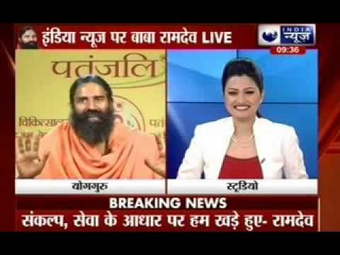 India News Exclusive interview with Baba Ramdev