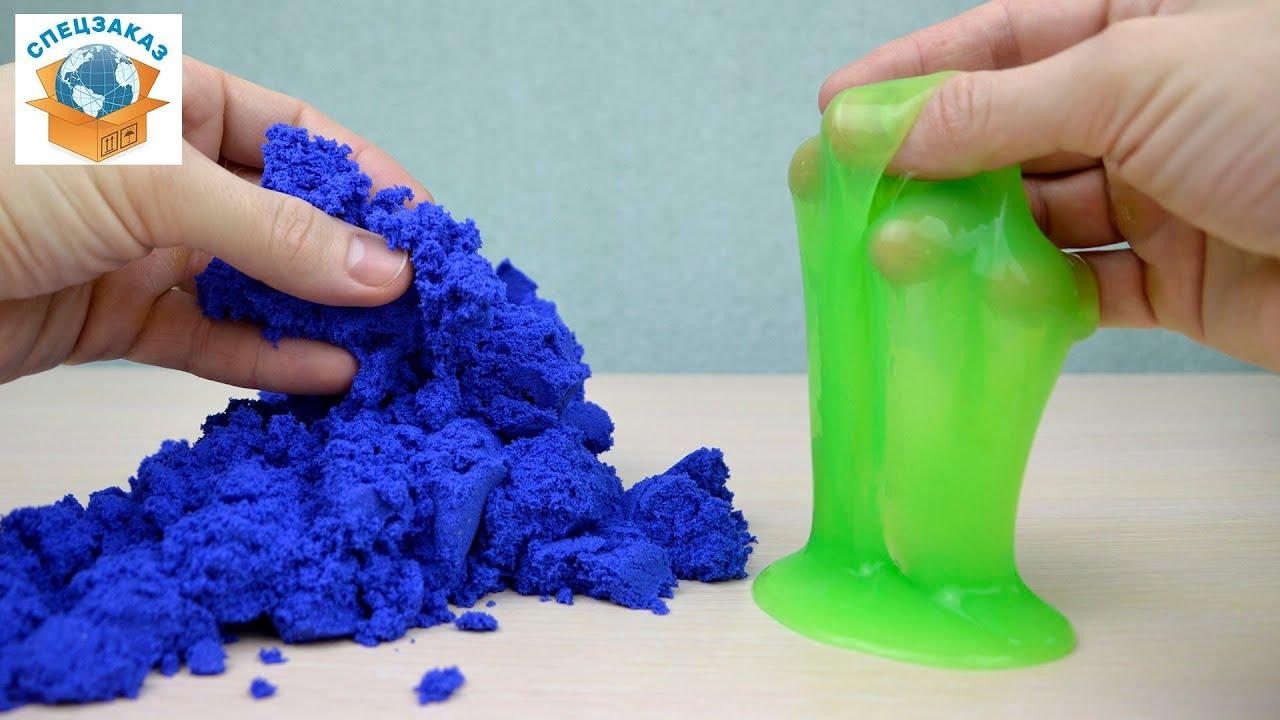 Как сделать из кинетического песка лизуна