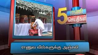 24TH MAY 5PM MANI NEWS