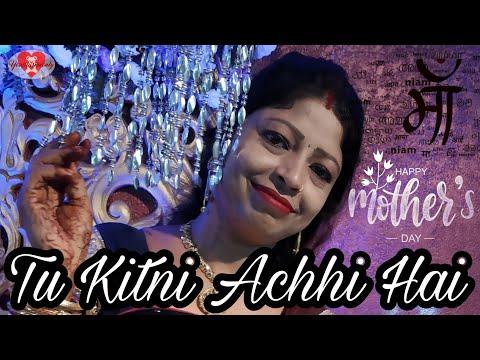 Tu Kitni Achhi Hai ❇️ Mother's Day Special ❇️ Reprise Cover Version ❇️ Rahul Jain ❇️ @youplusmeonly