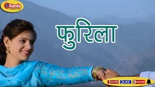 Furila…Latest Uttarakhandi song || Superhit Garhwali Song || Vinod Bagiyal