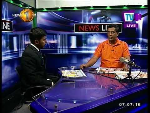 newsline tv1 where d|eng