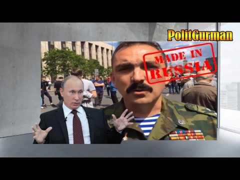 Митинг в Москве 12 июня.  2017  интервью  Шендакова. М.А