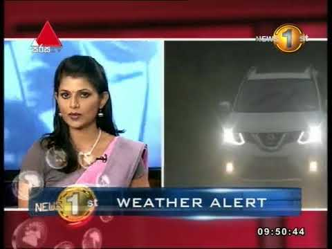weather alert 070920|eng