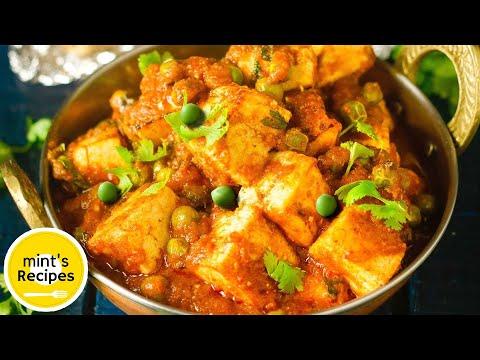 Matar Paneer Recipe-Shahi Matar Paneer-Paneer Recipes-Indian Vegetarian Food Recipes
