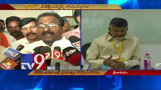 Somuveerraju || TDP's mud slinging campaign against BJP