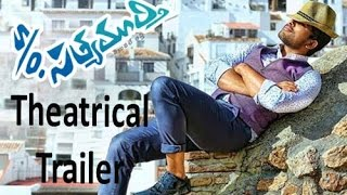 exclusive-so-satyamurthy-theatrical-trailer