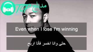 All Of Me John Legend مترجمة عربى
