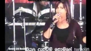 supriya abesekara with flash back ragana ragum song