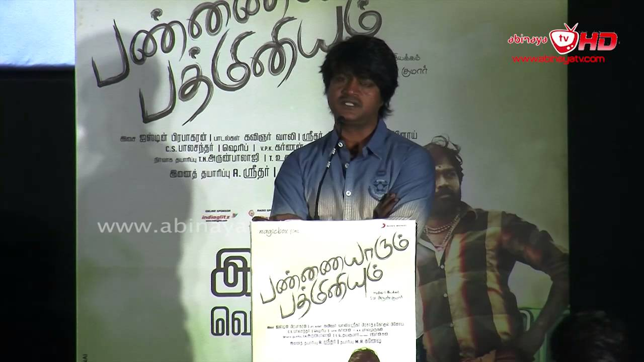 Daniel Balaji in Chithi Speech Daniel Balaji