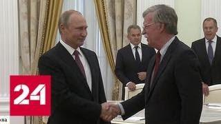 Встреча Путина и Трампа: на нейтральной территории всем будет спокойнее - Россия 24