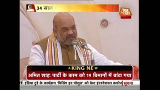 BJP's Moves Into It's New Home; Amit Shah Addresses Party Workers | Live