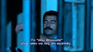 KARADAYI - ΚΑΡΑΝΤΑΓΙ 2 ΚΥΚΛΟΣ  ΕΠΕΙΣΟΔΙΟ 37 PROMO 4 GREEK SUBS