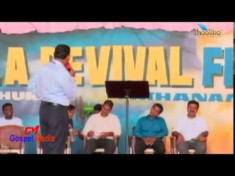 Kerala Revival Fire 2014 -  Day  SEVENTEEN Morning Section