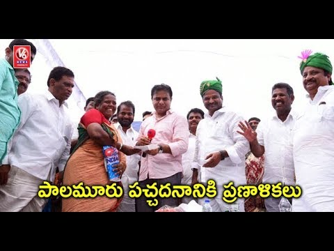 Minister KTR Distributes Rythu Bandhu Passbooks And Cheques In Boothpur | Mahabubnagar | V6 News