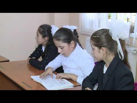 переводить — с русского на аварский