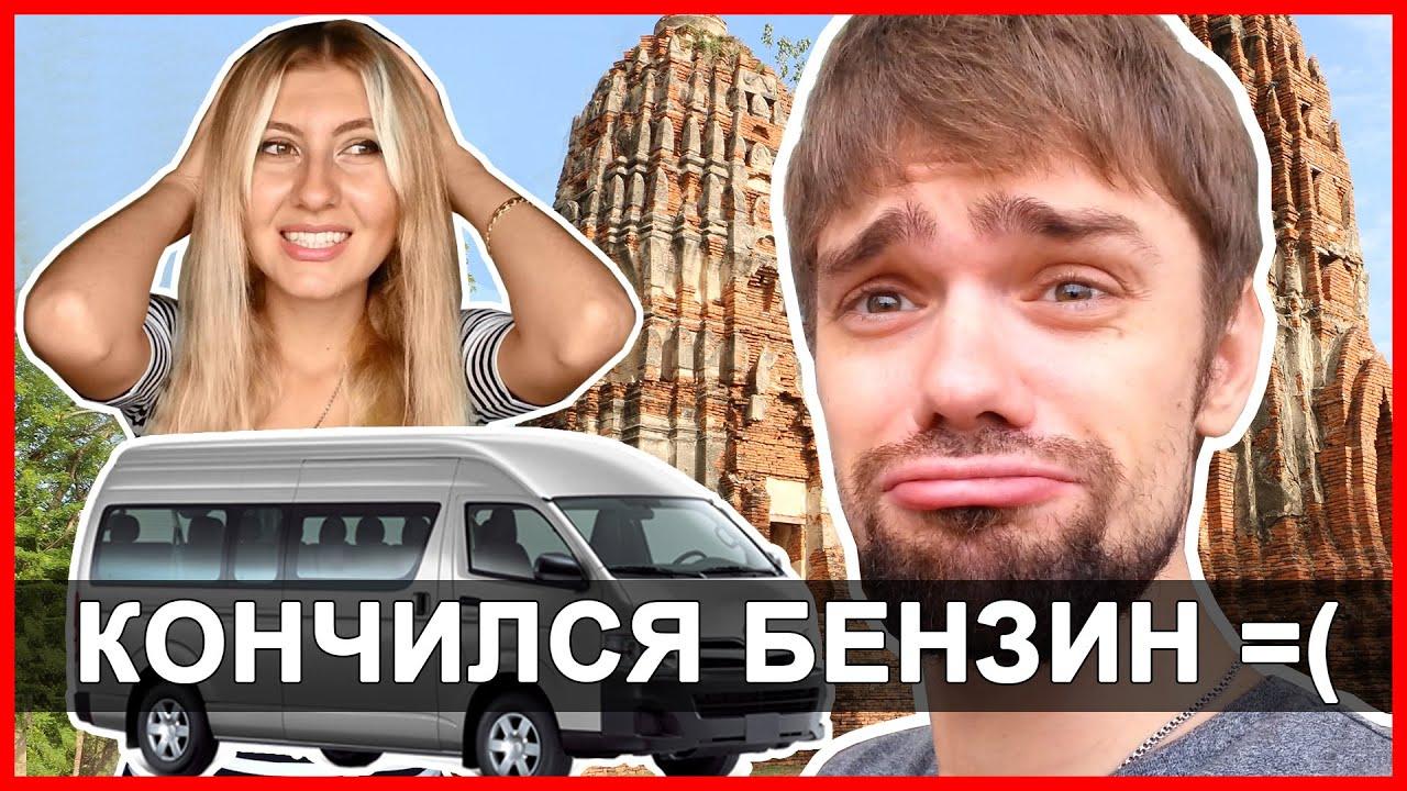 konchilsya-benzin-i-mashina-ne-zavoditsya