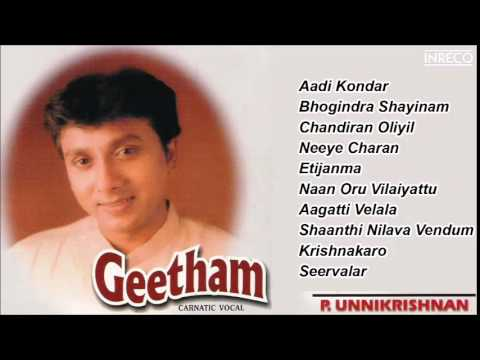 Carnatic Vocal | Geetham | P. Unnikrishnan | Jukebox video