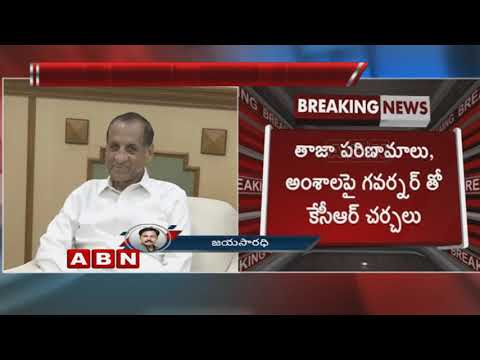 CM KCR meets Governor Narasimhan over Present Politics