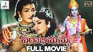 Veerabhimanyu Telugu Full Movie HD | NTR | Shobhan Babu | Kanta Rao | Kanchana | Divya Media