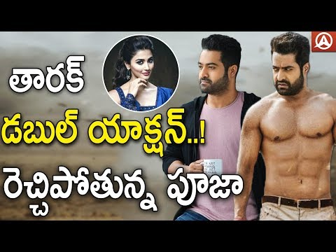 Jr Ntr To Play Dual Role In Aravinda Sametha Veera Raghava Movie | Trivikram | Namaste Telugu