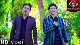 Basir Tanha ft Khalil Khan - Junbish OFFICIAL VIDEO