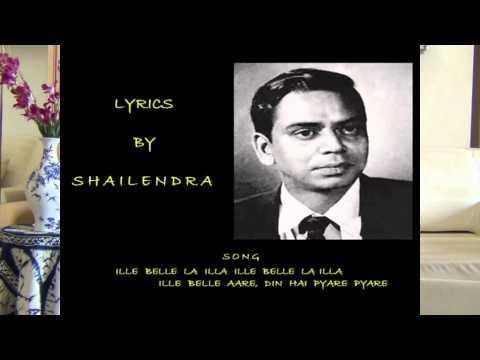 SHESHADRI SINGS.. ILLE BELLE AARE THROUGH HIS ACCORDION