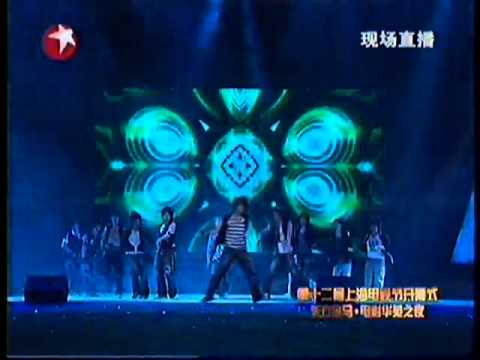 060618  U The 12th Shanghai Television Festival