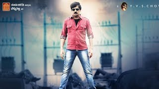 Bengal Tiger Ravi Teja's Nippu Full Length Telugu Movie || Ravi Teja Movies || DVD Rip..