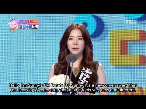 [eng Sub] 141229 Snsd Sunny's Acceptance Speech - Mbc Entertainment Awards video