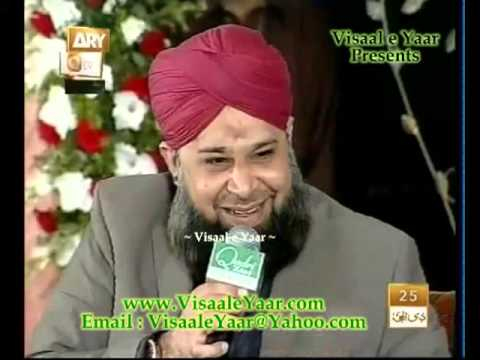 Urdu Naat( Jo Ho Chuka Hai)owais Raza Qadri In Eidgah Sharif.by Visaal video