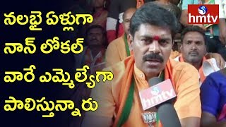 BJP Candidate Vinay Kumar Reddy Election Campaign in Armoor | hmtv